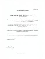 Horganyzott anyagok teljesitmény nyilatkozat